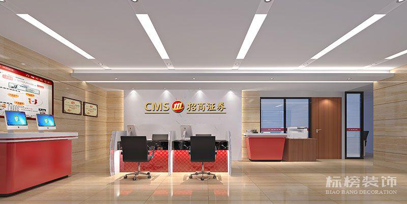 深圳招商证券办公室装修1