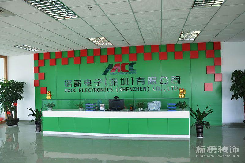 铭薪电子(深圳)有限公司办公室和厂房装修1