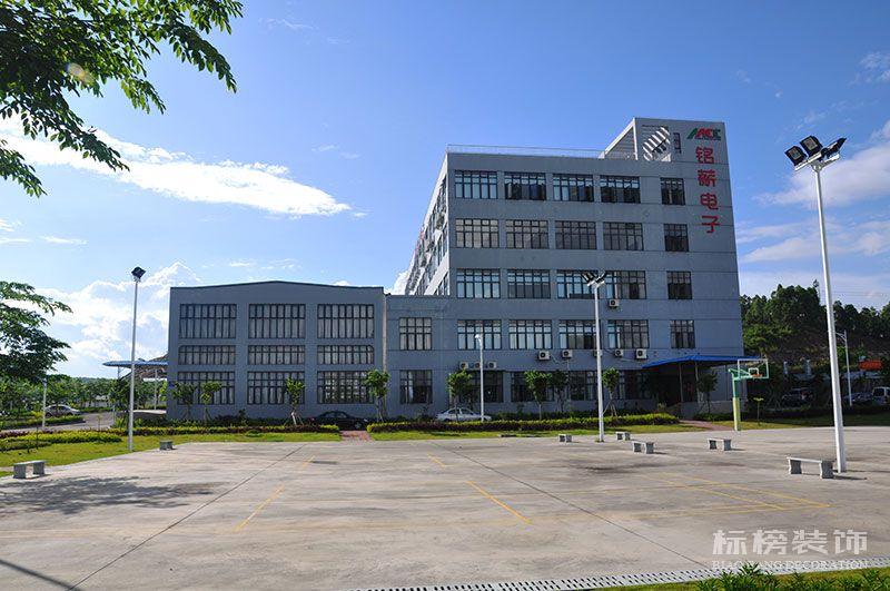 铭薪电子(深圳)有限公司办公室和厂房装修9