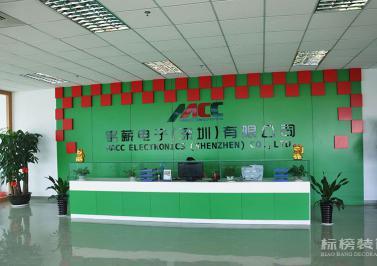 铭薪电子(深圳)有限公司办公室和厂房装修