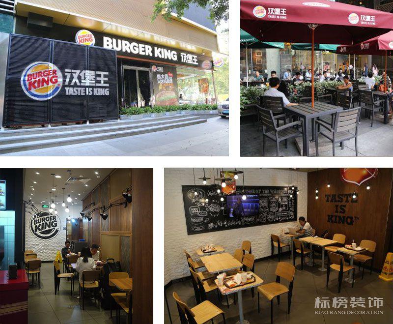 汉堡王(Burger King,NYSE:BKC ),又译:保加敬,是全球大型连锁快餐企业,在全球61个国家及地区拥有超过11,220间分店。2014年,Tim Hortons拟与汉堡王合并, 新公司总部设加拿大安大略省。汉堡王在北上广共有78家门店,其中北京28家,上海35家,广州15家,占汉堡王所有门店20%左右。