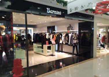 贝尔尼尼女装专卖店