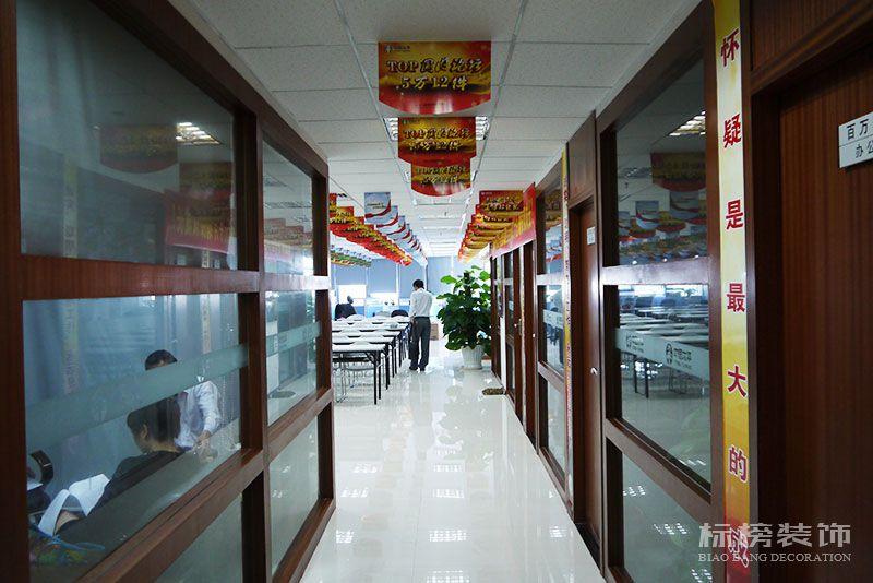 2013年办公室风水_南山区-科技园金融基地-太平人寿办公室和职场装修 - 标榜装饰
