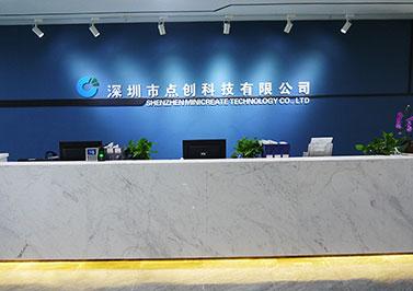 南山蛇口-丽湾大厦-点创科技办公室装修
