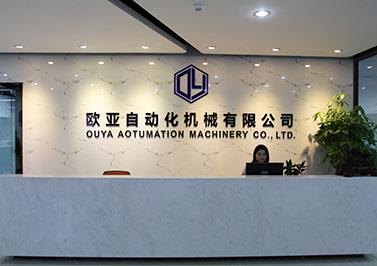 宝安-松岗-欧亚自动化机械办公室和厂房装修