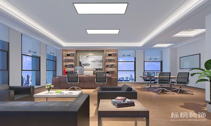 龙华-汇海广场-一卡易科技股份办公室装修-总裁室