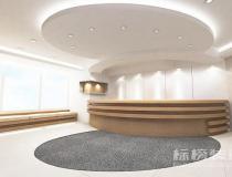 办公室设计中的合理尺度设计