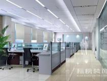 办公室装修空间的功能特点