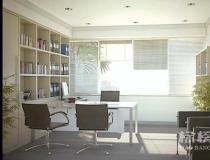 办公室装修风水中的讲究