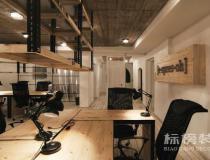 办公室装修中什么是有机功能主义