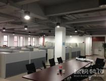 办公室装修要保持人性化设计