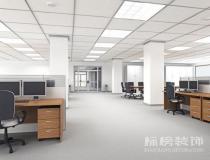办公室装修主要的摆设是什么