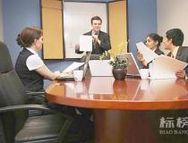 1000平米的办公室如何设计装修?