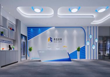 高巨创新公司办公室装修